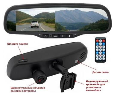 Зеркало-видеорегистратор Incar VDR-TY-02 Full HD
