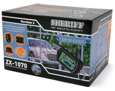 Sheriff ZX-1070 c автозапуском