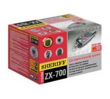 Sheriff ZX-700V3