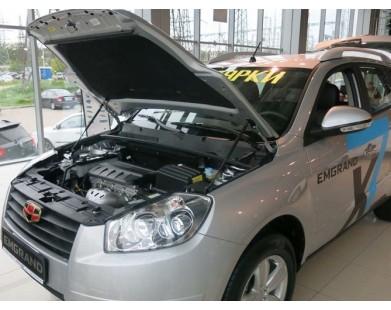 Упоры капота для Geely Emgrand X7 от 2013 г.в.