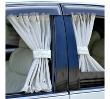 Автомобильные шторки бежевые (размер LL, 60 см.)