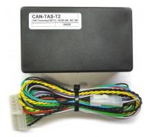 Модуль автозапуска Intro CAN-TAS-T2 для Volkswagen Touareg от 2011 г.в.