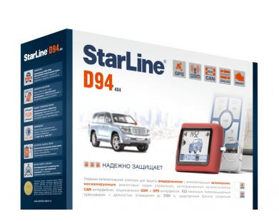 StarLine D94 2CAN+LIN GSM/GPS SLAVE
