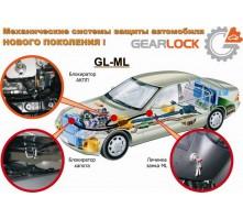 Замок Gearlock DT 2 (MF)