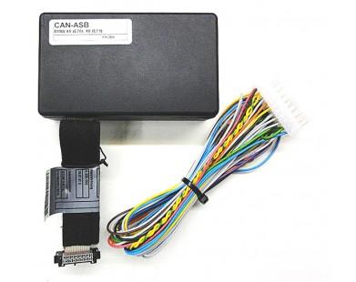Модуль автозапуска Intro CAN-ASB для BMW 3-series (E90)