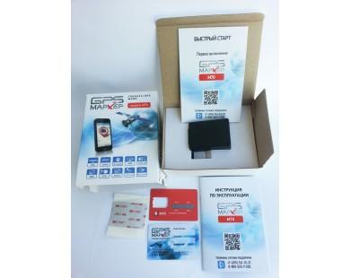 Маяк GPS Marker M70