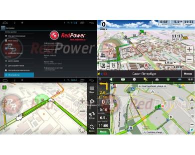 Штатная магнитола Redpower для Kia Mohave (на Android)