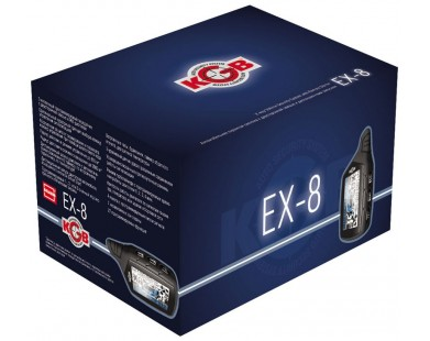 KGB EX-8 NEW
