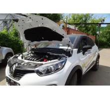 Упоры капота для Renault Kaptur от 2016 г.в.