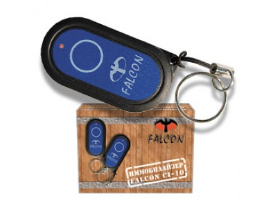 Иммобилайзер FALCON CI-10
