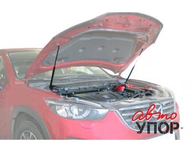 Упоры капота для Mazda CX-5 от 2011 г.в.