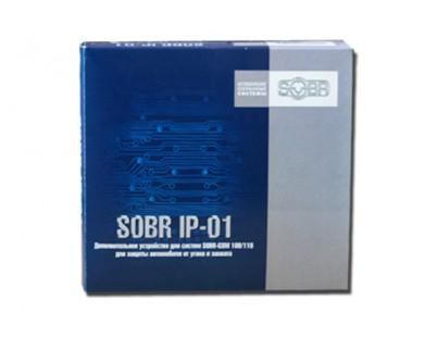 Устройство идентификации владельца SOBR-IP 01