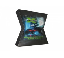 X-Keeper Drive GM