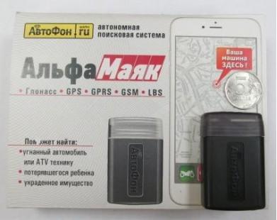 GPS-Глонасс АвтоФон Альфа Маяк