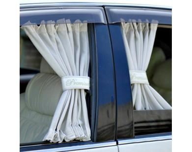 Автомобильные шторки серые (размер M, 70 см.)
