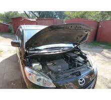 Упоры капота для Mazda 5 (CW)