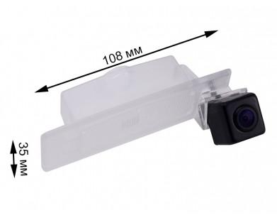 Камера заднего вида Pleervox PLV-CAM-KI07 для KIA Optima