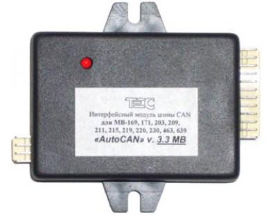 CAN модуль Tec AutoCAN-MBN для Mercedes-Benz в кузове 221