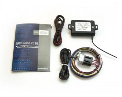 Модуль SOBR-GSM 2010+