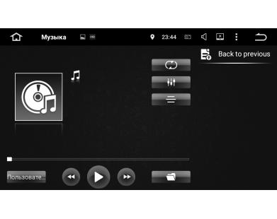 Штатная магнитола FarCar s130 для Volkswagen или Skoda (на базе Android)