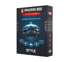 Призрак 800 Style